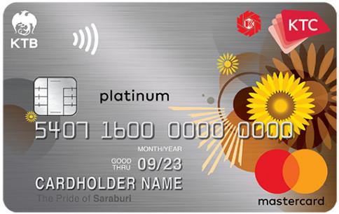 บัตรเครดิต KTC - TAWEEKIT COMPLEX PLATINUM MASTERCARD-บัตรกรุงไทย (KTC)