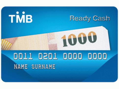 บัตรกดเงินสด TMB Ready Cash (บัตรกดเงินสด ทีเอ็มบี เรดดี้แคช)-ธนาคารทหารไทย (TMB)
