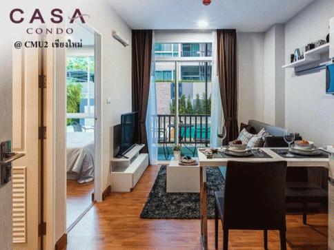 คาซ่า คอนโด แอท ซีเอ็มยู 2 เชียงใหม่ (Casa Condo @CMU2)