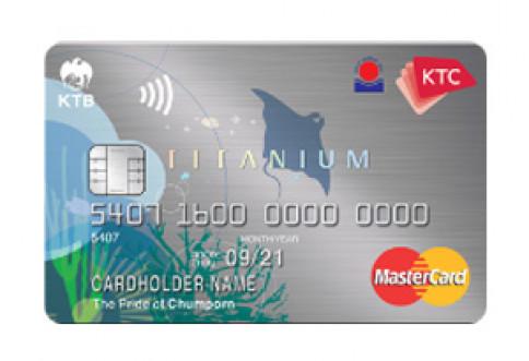 บัตรเครดิต KTC - Ocean Plaza Titanium MasterCard-บัตรกรุงไทย (KTC)