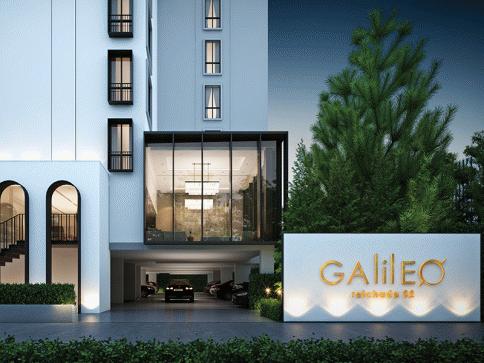 กาลิเลโอ รัชดา 32 (Galileo Ratchada 32)