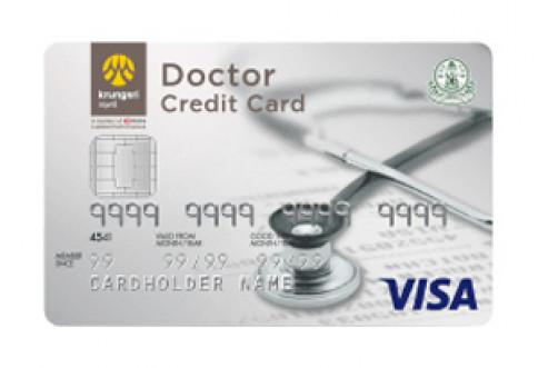 บัตรเครดิต กรุงศรี ดอกเตอร์การ์ด (Krungsri Doctor Credit Card)-บัตรกรุงศรีอยุธยา (Krungsri)