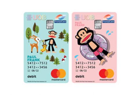 บัตรยูโอบี เดบิต PAUL FRANK-ธนาคารยูโอบี (UOB)