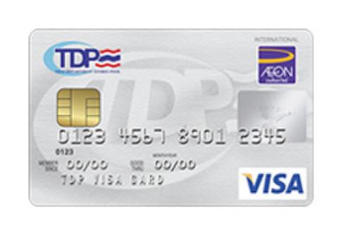 บัตรเครดิตทีดีพี วีซ่า (TDP Visa Credit Card)-อิออน (AEON)