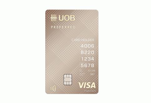 บัตรเครดิต ยูโอบี พรีเฟอร์ (UOB Preferred Card)-ธนาคารยูโอบี (UOB)
