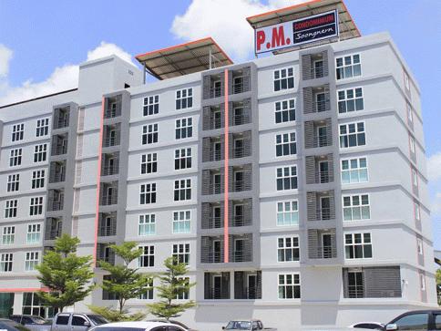 พี.เอ็ม.คอนโดมิเนียม (P.M. Condominium)