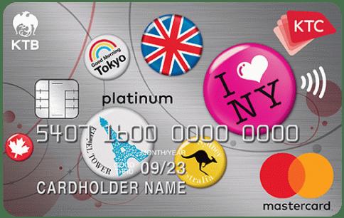 บัตรเครดิต KTC TRAVEL PLATINUM MASTERCARD-บัตรกรุงไทย (KTC)