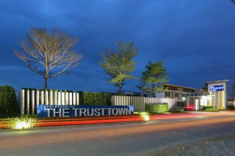 เดอะทรัสต์ ทาวน์โฮม บ่อวิน (The Trust)