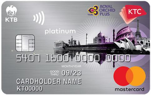 บัตรเครดิต KTC - ROYAL ORCHID PLUS PLATINUM MASTERCARD-บัตรกรุงไทย (KTC)