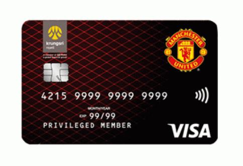 บัตรกรุงศรี เดบิต แมนเชสเตอร์ ยูไนเต็ด-ธนาคารกรุงศรี (BAY)