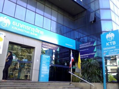 บัญชีกระแสรายวันทั่วไป-ธนาคารกรุงไทย (KTB)