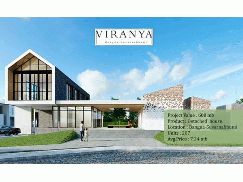 วิรัณยา บางนา - สุวรรณภูมิ (Viranya Bangna - Suvarnabhumi)