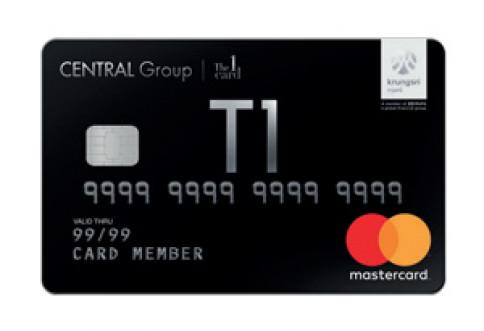 บัตรเครดิต เซ็นทรัล เดอะวัน แบล็ค (Central The 1 Black Credit Card)-เซ็นทรัล เดอะวัน  (Central The 1)