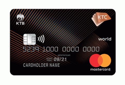 บัตรเครดิต KTC WORLD REWARDS MASTERCARD-บัตรกรุงไทย (KTC)