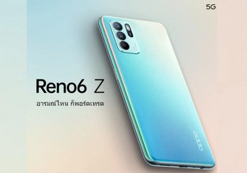 ออปโป OPPO Reno6 Z 5G