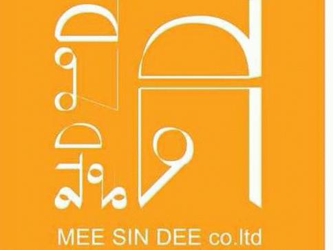 มีสินดี อพาร์ทเมนท์ คอนโด (Mee Sin Dee Apartment Condo)