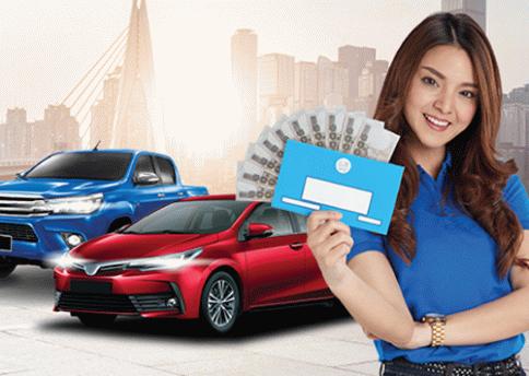 สินเชื่อทะเบียนรถยนต์ทิสโก้ออโต้แคช (TISCO AUTO Cash)-ทิสโก้ (TISCO)