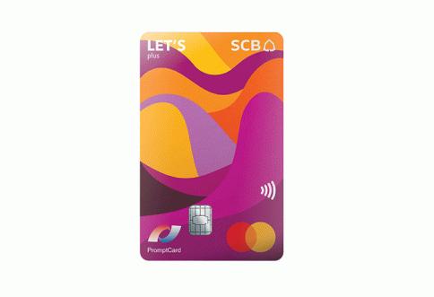 บัตรเดบิตเล็ทส์ เอสซีบี พลัส (LET'S SCB Plus)-ธนาคารไทยพาณิชย์ (SCB)