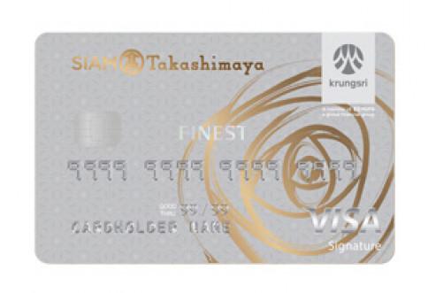 บัตรเครดิตสยาม ทาคาชิมายะ ไฟน์เนส (Siam Takashimaya Finest)-บัตรกรุงศรีอยุธยา (Krungsri)