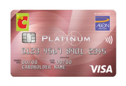 บัตรเครดิตบิ๊กซี แพลทินัม เพย์เวฟ (Big-C Platinum Paywave)-อิออน (AEON)