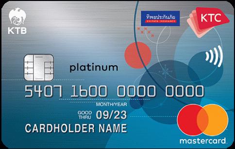 บัตรเครดิต KTC - DHIPAYA INSURANCE PLATINUM MASTERCARD-บัตรกรุงไทย (KTC)