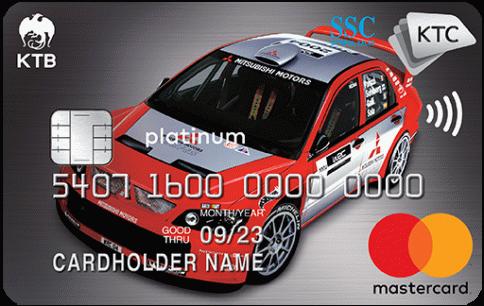 บัตรเครดิต KTC - SSC PLATINUM MASTERCARD-บัตรกรุงไทย (KTC)