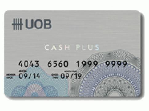 บัตรกดเงินสดยูโอบี แคชพลัส (UOB CashPlus)-ธนาคารยูโอบี (UOB)