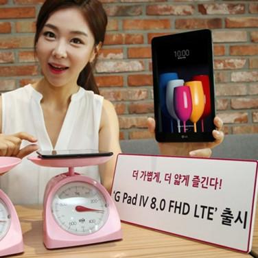 แอลจี LG-G Pad IV 8.0 FHD