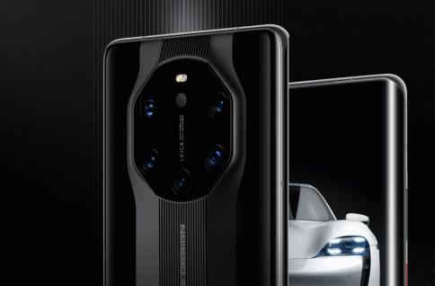 หัวเหว่ย Huawei Mate40 RS