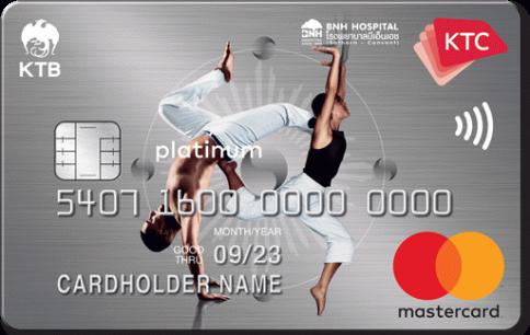 บัตรเครดิต KTC - BNH HOSPITAL PLATINUM MASTERCARD-บัตรกรุงไทย (KTC)