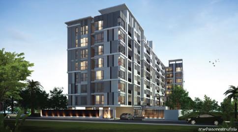 โว้ค เพลส คอนโดมิเนียม (Voque Place Condominium)