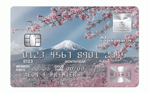 บัตรเครดิตอิออน เจ-พรีเมียร์ แพลทินัม-อิออน (AEON)