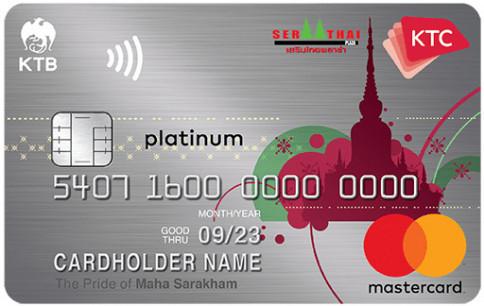 บัตรเครดิต KTC - SERMTHAI PLAZA PLATINUM MASTERCARD-บัตรกรุงไทย (KTC)
