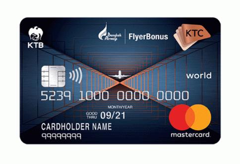 บัตรเครดิต KTC X - BANGKOK AIRWAYS WORLD REWARDS MASTERCARD-บัตรกรุงไทย (KTC)