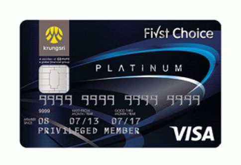 บัตรเครดิตกรุงศรีเฟิร์สช้อยส์ วีซ่า แพลทินัม (Krungsri First Choice Visa Platinum)-เฟิร์สช้อยส์ (First Choice)