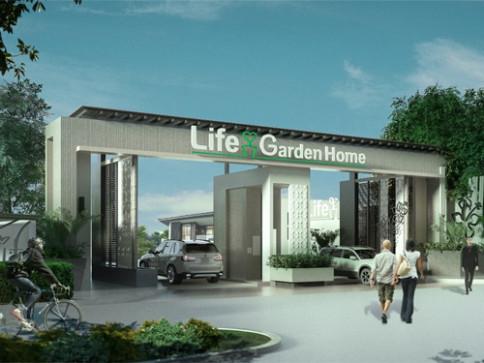 ไลฟ์ การ์เด้น โฮม ตลาดโรงโป๊ะ (Life Garden Home)