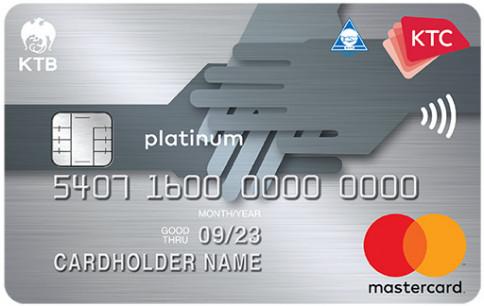 บัตรเครดิต KTC - PERSONNEL MANAGEMENT ASSOCIATION PLATINUM MASTERCARD-บัตรกรุงไทย (KTC)