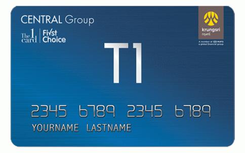 บัตรกดเงินสดเซ็นทรัล เดอะวัน เฟิร์สช้อยส์-เซ็นทรัล เดอะวัน  (Central The 1)