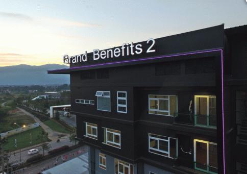 เดอะ แกรนด์ เบนิฟิทส์ 2 (The Grand Benefits 2)