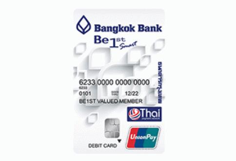 บัตรบีเฟิสต์ สมาร์ท ทีพีเอ็น ยูเนี่ยนเพย์-ธนาคารกรุงเทพ (BBL)