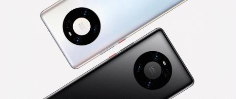 หัวเหว่ย Huawei Mate40 Pro