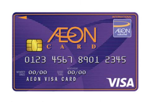บัตรเครดิตอิออน คลาสสิค วีซ่า (AEON Classic Visa)-อิออน (AEON)