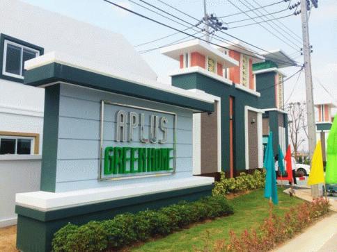 เอ พลัส กรีนโฮม (A Plus Greenhome)