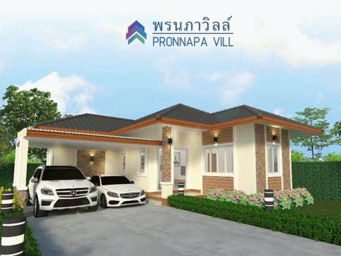 บ้านพรนภา (Baan Pron Na Pa)