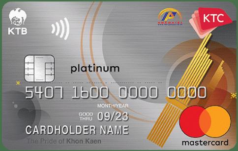 บัตรเครดิต KTC - FAIRY PLAZA PLATINUM MASTERCARD-บัตรกรุงไทย (KTC)