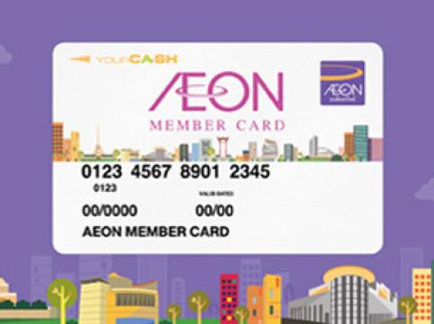 บัตรกดเงินสดสมาชิกอิออน-อิออน (AEON)