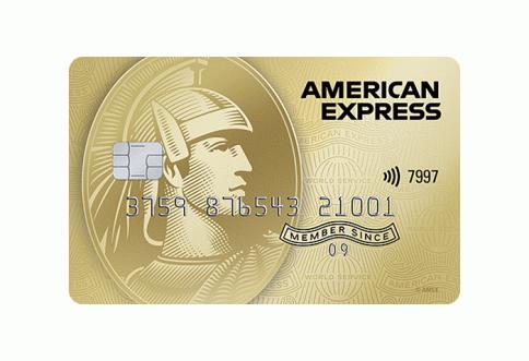 บัตรเครดิต อเมริกัน เอ็กซ์เพรส (American Express Credit Card)-อเมริกัน เอ็กซ์เพรส (AMEX)