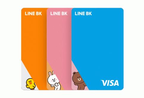 บัตรเดบิตออนไลน์ LINE BK (LINE BK Online Debit Card)-ธนาคารกสิกรไทย (KBANK)