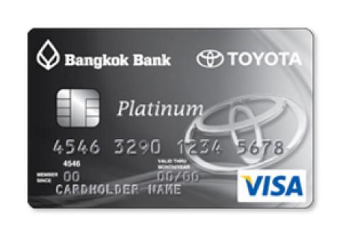 บัตรเครดิตวีซ่าแพลทินัม โตโยต้า ธนาคารกรุงเทพ (Bangkok Bank Visa Platinum Toyota Credit Card)-ธนาคารกรุงเทพ (BBL)