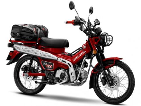 ฮอนด้า Honda CT125 City Trail ปี 2020